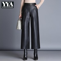 New 2019 PU Leather Wide Leg Pants Women Straight Female Trousers Elastic Waist Faux Leather Pants Office Lady Ankle Length Pant