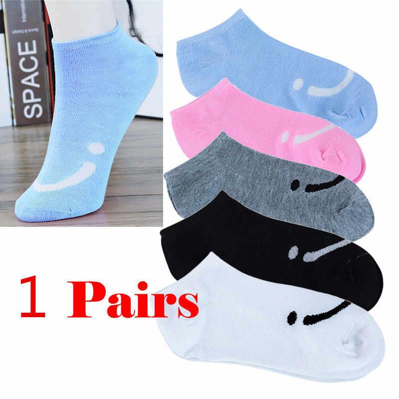 1 пара, женские удобные хлопковые тапочки ярких цветов, носки, короткие носки, принт со смайликом, милые забавные женские тапочки #5