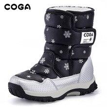 30 Degree Brand Boots kids shoes 2018 Winter Children s Snow Boots Waterproof Women Warm