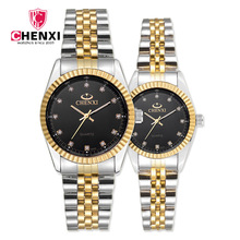 CHENXI Роскошные Пару Часы Для женщин Для мужчин Любителя смотреть Водонепроницаемый Нержавеющаясталь кварцевые платье Бизнес Для мужчин часы со стразами