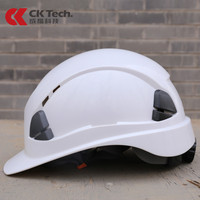 CK Tech.ABS Hard Hat Safety Helmet Construction Climbing Steeplejack Worker Protective Cap Outdoor Workplace Safety Supplies