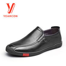 Yearcon men's leather casual shoes for boat shoes sport athletic fashion sneakers flats shoes 8511ZE97129W(China)