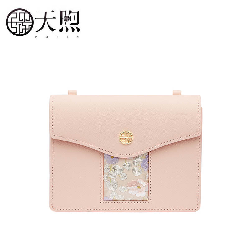 Pmsix 2019 new superior Cowhide Leather bag fashion embroidery leather women bag Luxury National style clutch shoulder bagPmsix 2019 new superior Cowhide Leather bag fashion embroidery leather women bag Luxury National style clutch shoulder bag