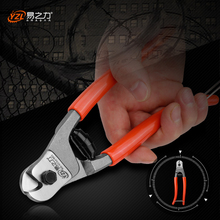 Industrial-grade Cable Cutter Wire Cutting Hand Tools for Professional