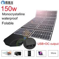 xinpuguang 150W 16V Flexible Solar Panel Foldable Portable Charger System USB DC Output for 12V Battery Phone Pad Tablet Camping