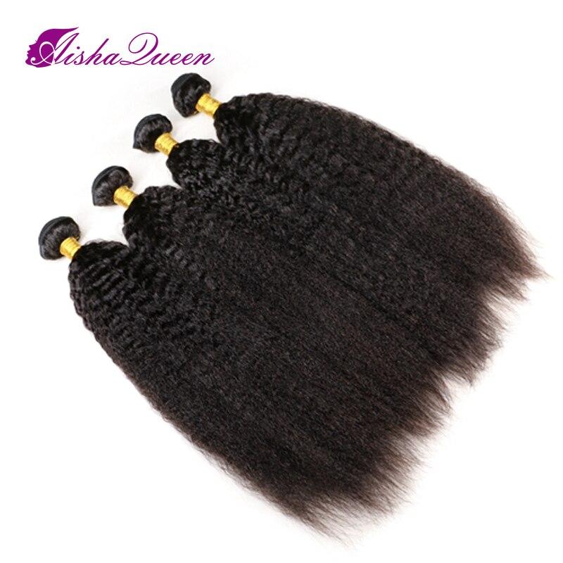 Aisha queen странный прямо бразильский натуральные волосы 4 Связки с 1 шелк закрытие 4x4 натуральный черный Волосы remy
