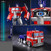 32cm YX MP10 MPP10 Metal Model Transformation G1 Robot Toy Alloy mmp10 Commander Diecast Collection Action Figure For Kids Gift лонгслив printio гуз