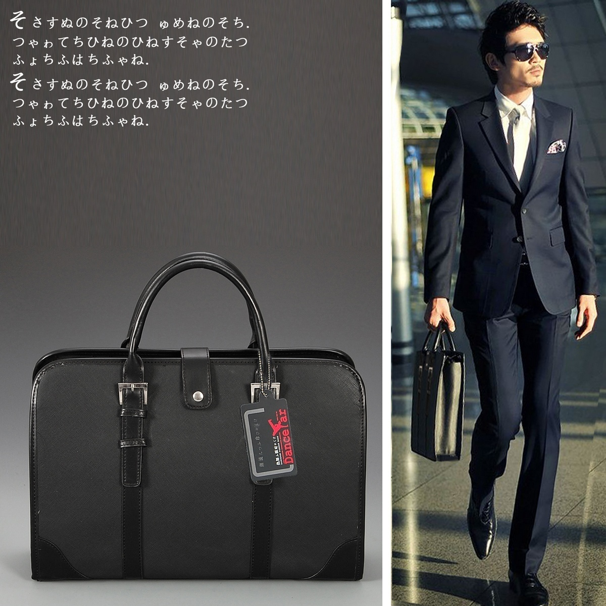 2013 men's handbag 12 square meter briefcase messenger bag casual ...