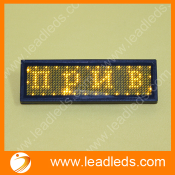 5sets/lot Yellow Programmable Scrolling LED Name Badge Tag