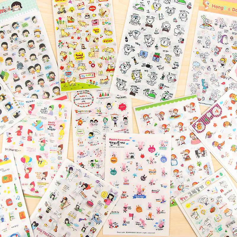 17styles Cartoon PVC Sticker Set Decorative Adhesive Stickers DIY Decoration Diary Stationery Transparent Stickers Children Gift