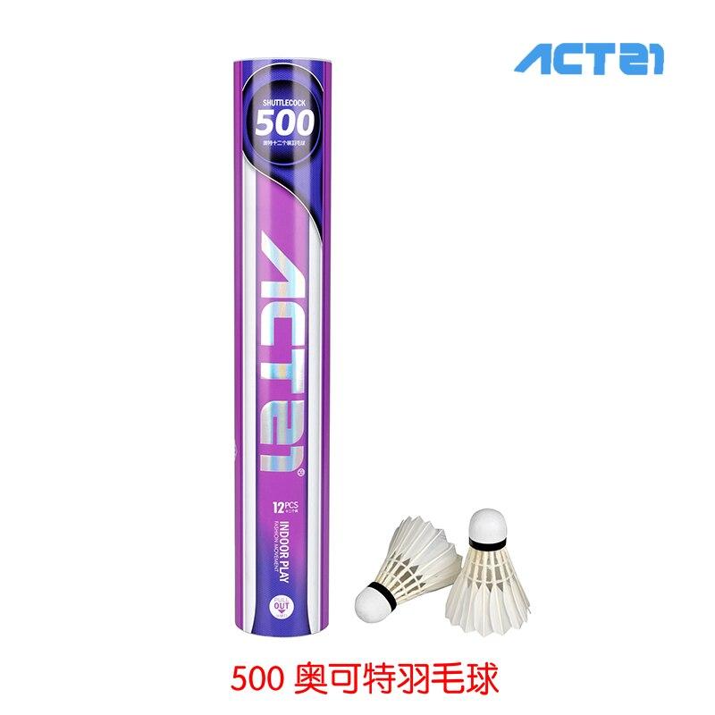 ACTEN 500 Brand badminton 12 Pack goose feather badminton standard size badminton