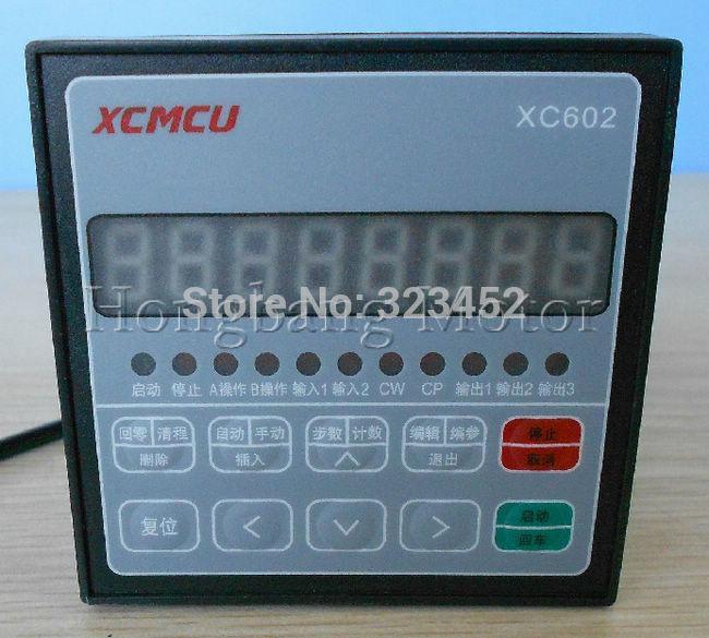 Free shipping Stepper motor controller Motion Controller Single axis controller programmable XC602