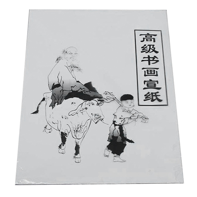 30 Sheet White Painting Paper Traditional Xuan Paper Rice Paper Chinese Painting & Calligraphy 35.5cm*25.5cm