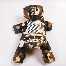Winter Thick Dog Clothes Camouflage pattern Clothes for dogs yorkies small breeds Windproof Down jacket Goods