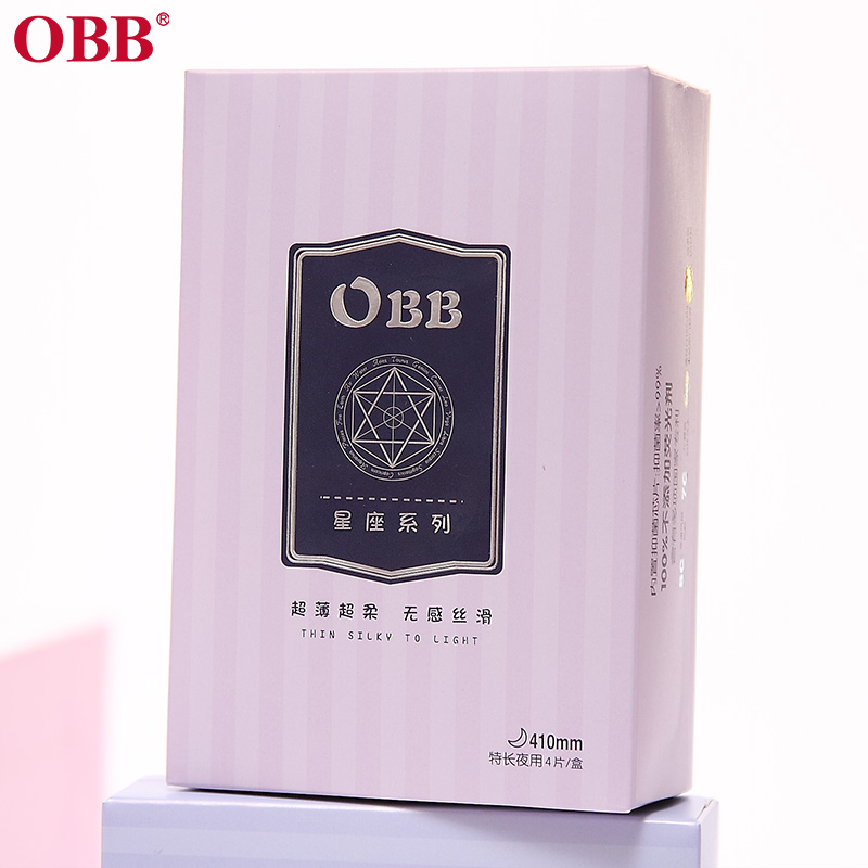 OBB Two Packs Women's Tampons Light Abosorbency 32pcs Vaginal Sanitary Napkins Pads Health Care Feminine Hygiene Products 18
