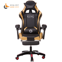 Playing Chair WCG Chair Computer Gaming Athletics Chair With Aluminum Alloy Legs