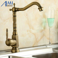 Antique Brass Swivel Kitchen Faucet Bathroom Basin Sink Mixer Tap Single Handle