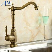 Home Improvement Accessories Antique Br Kitchen Faucet 360 Swivel Bathroom Basin Sink Mixer Tap Crane 9062a