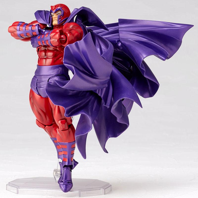 Marvel Amazing Yamaguchi Revoltech Magneto