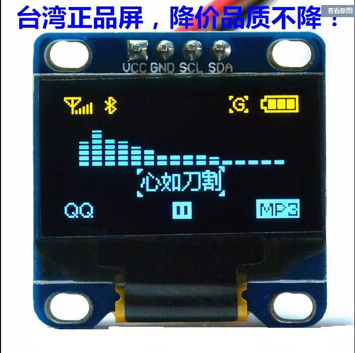 Free shipping Yellow blue double color 128X64 OLED LCD LED Display Module For font b Arduino