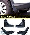 Ampla mud flaps para Skoda Octavia A7 2013-1 conjunto \ 4 pcs mudguards mud flaps respingo guardas defensas sujeira do carro styling decoração