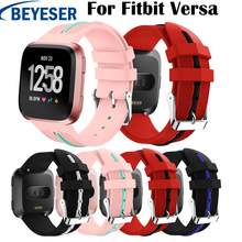 цена на Replacement Silicone Rubber Sport Band For Fitbit Versa Strap Wristband Bracelet Belt For Fitbit Versa Watch band  Smartband