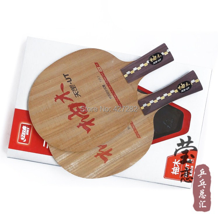 Original DHS UT Di-UT table tennis blade teak wood DHS blade for table tennis racket indoor sports racquet sports original dhs hurricane hao 3 table tennis blade carbon blade table tennis racket racquet sports indoor sports wang hao use