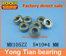 (1pcs) High quality miniature stainless steel deep groove ball bearing (stainless steel 440C material) SMR105ZZ 5*10*4 mm(China)