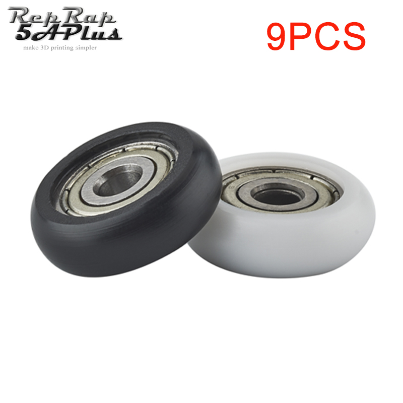 9PCS 625ZZ POM Bearings Passive Round Roller Wheel With Kossel Nylon Plastic Wheel 5x21.5x7mm For 3D Printer Parts