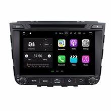 """2 GB RAM Quad Core 2 Din 8 """"reproductor de DVD del coche del androide 7.1 Para Hyundai ix25 Creta 2014 2015 2016 GPS Radios Bluetooth wifi 16 GB Rom"""