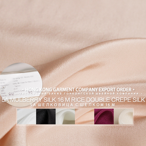 Crepe de Chine Materiais de Seda Camisa de Verão Pearlsilk Seda Nível Vestido Roupas Faça Você Mesmo Tecidos Frete Grátis 16momme 100% 5a