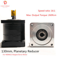 High Precision Speed Ratio 16:1 Planetary Speed Reducer Gearbox, Flange 130mm Reducer for NEMA52 Stepper Motor