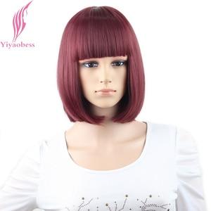 Синтетические волосы Yiyaobess, 10 дюймов, прямые, короткие, с линзами, синий, золотой, красный, черный, белый, фиолетовый, розовый, зеленый, коричневый, костюм для женщин