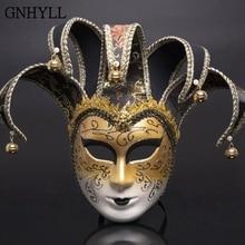 GNHYLL Новая мода Венеция маска Хэллоуин вечерние Вечеринка вечерние маска Вечеринка Карнавал украшение Карнавал косплей многоцветный