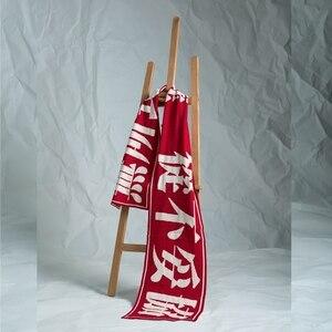 Image 5 - وشاح هاراجوكو صيني منسوج للنساء طويل ناعم واسع للتدفئة