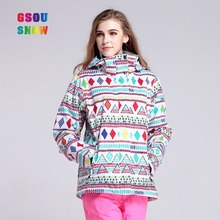 2016 Gsousnow winter ski jacket suits women girls female ladies outdoor windproof waterproof free shipping