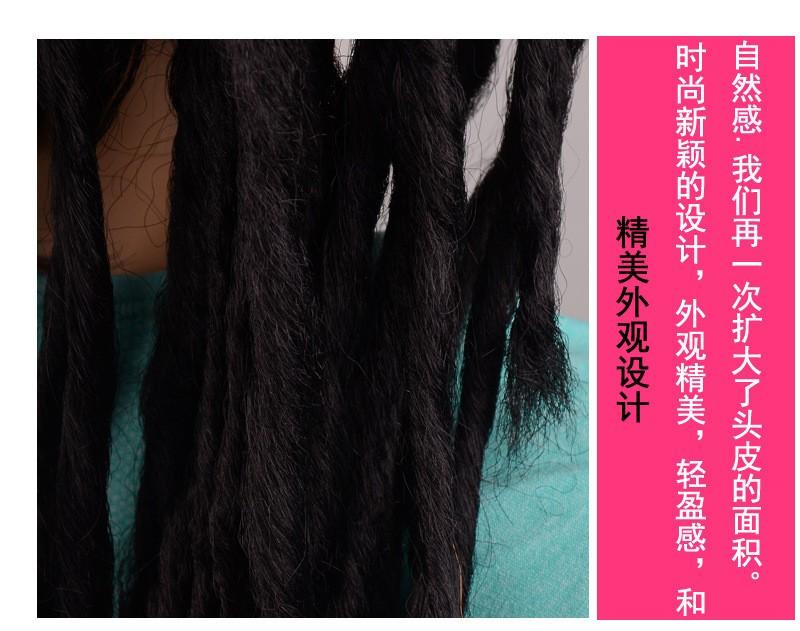 African black dreadlocks wig04