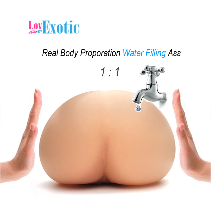 Injecting Warm Water filling Inflatable Silicone Realistic Pussy Real Body Temperature Male Masturbactor Big Ass Sex