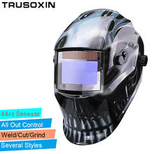 Welding accessories Out control Big view area DIN5-DIN13 4 arc sensor Solar Auto darkening tig mma mig welding mask/helmet