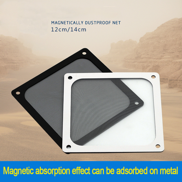 New hot 3PCS 140/120mm size Computer/PC Case Cooling Fan magnetic Dust Filter Dustproof Mesh fan Cover Net Guard 12cm/14cm