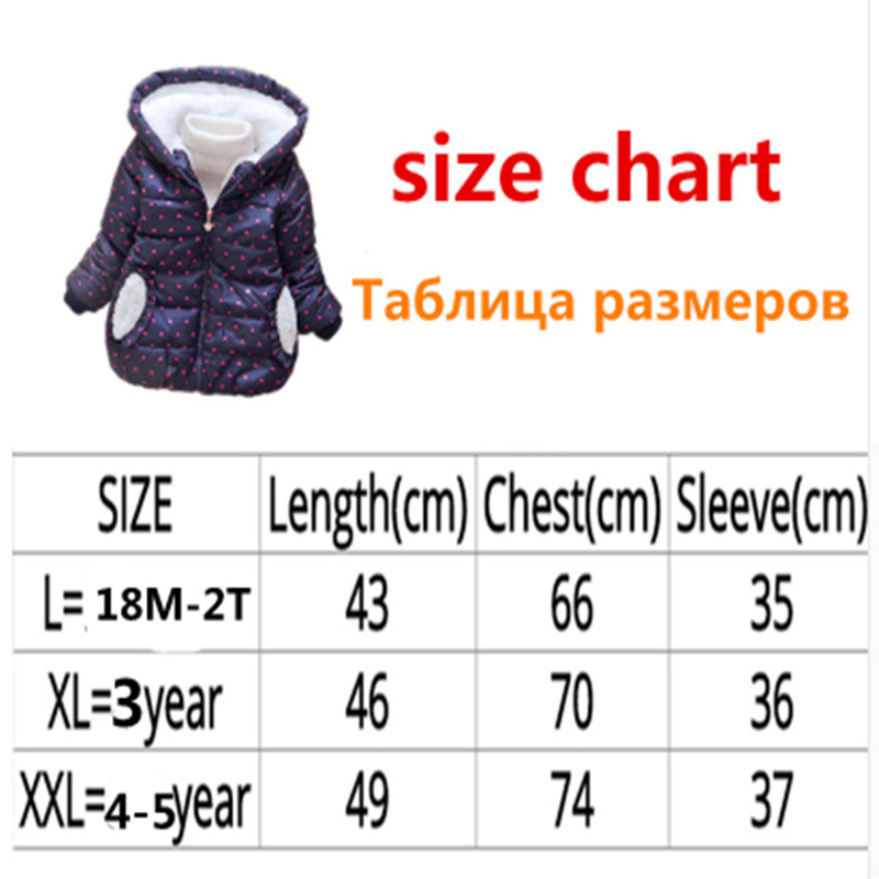 Boys-Winter-Coat-Baby-Girls-Jacket-Kids-Warm-Outerwear-Children-Coat-2017-Fashion-Spring-Children-Clothing-Girls-Hooded-jacket-2
