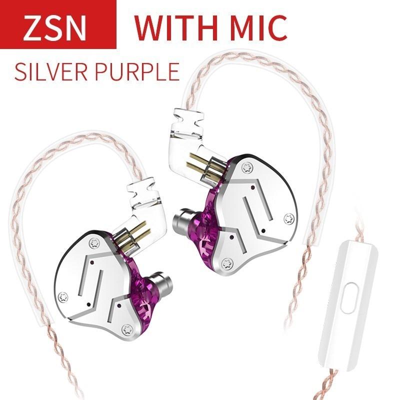 ZSN SilverPurple Mic
