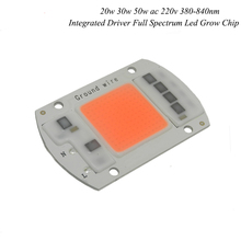 2pcs Hydroponice AC 220V 20w 30w 50w led grow chip full spectrum 380nm-840nm for indoor led grow light