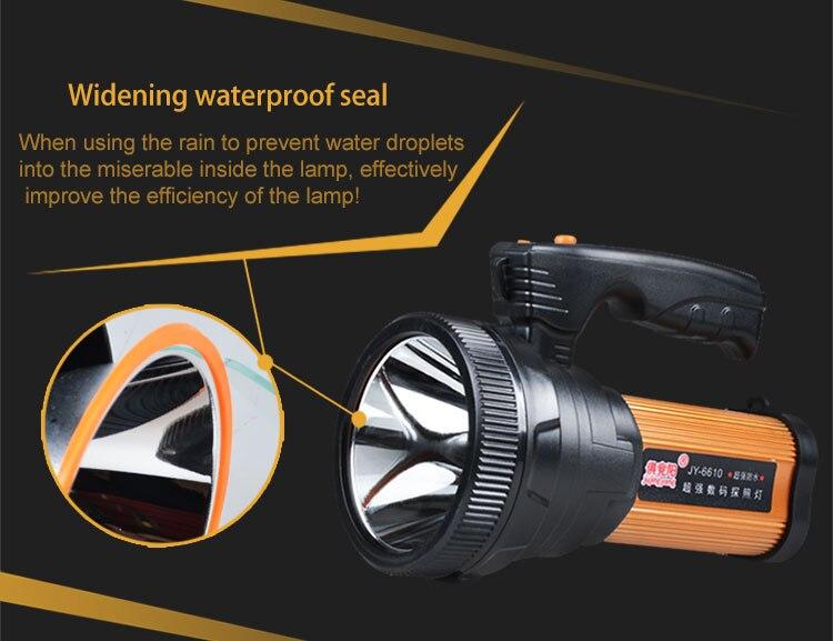China flashlight searchlight Suppliers