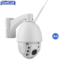 OwlCat SONY HD 1080P 960P GSM 3G 4G SIM Card Outdoor PTZ Dome IP Camera 5X