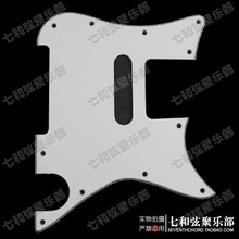 Kunststoff TL E-Gitarre Backplate Frontplatte Frontplatte weiß schwarz Weiß 3 Schichten