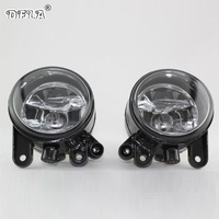 2pcs Car Light For VW Golf 5 V MK5 R32 2004 2005 2006 2007 2008 2009