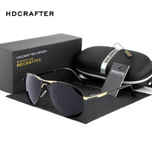 Fashion Polarized Sunglasses Large Metal Frame Pilot Sun Glasses UV400 Protect Driving Glasses Eyewear for Men Boys Male