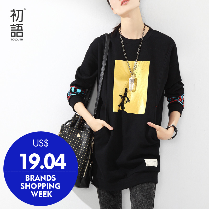 Online Get Cheap Pullover Hoodie -Aliexpress.com | Alibaba Group