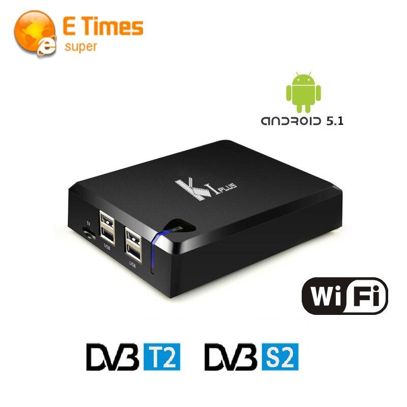 ФОТО [Genuine] KI PLUS + T2 S2 Android 5.1 TV Box Amlogic S905 Quad core 64-bit Support DVB-T2 DVB-S2 1G/8G 1080p 4K H.265 3D Mini PC
